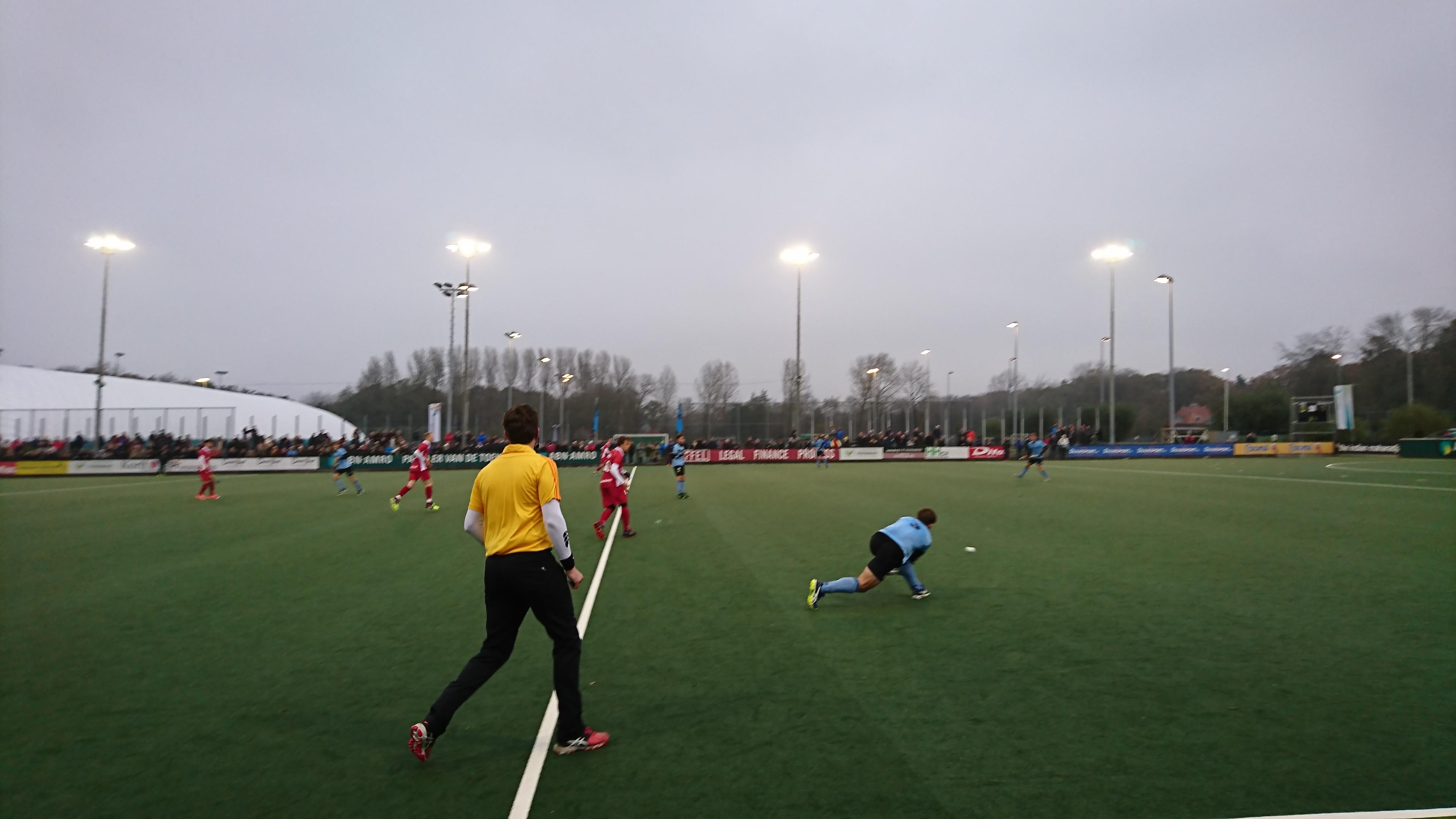 Kampong halfcourt