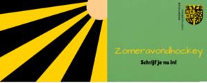 Zomeravondhockey Den Bosch