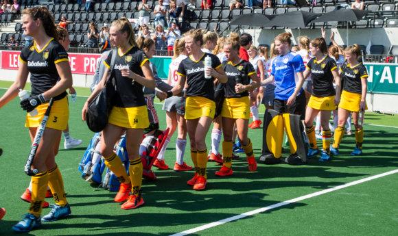 Citaten Zomer X : Analyse: wat is er met den bosch aan de hand? hockey.nl